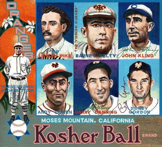 Kosher Ball