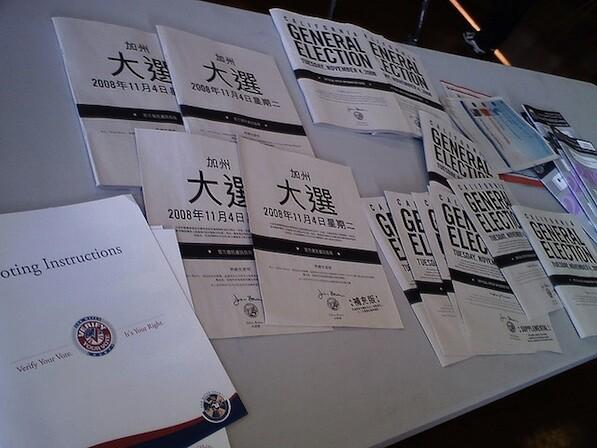 legislative-ballot-measures-language.jpg