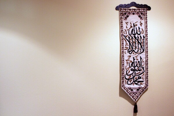 The Shahadah(Declaration of Islam): There is no God but God. And Muhammad is God's Messenger I Photo: Jonathan Olivares