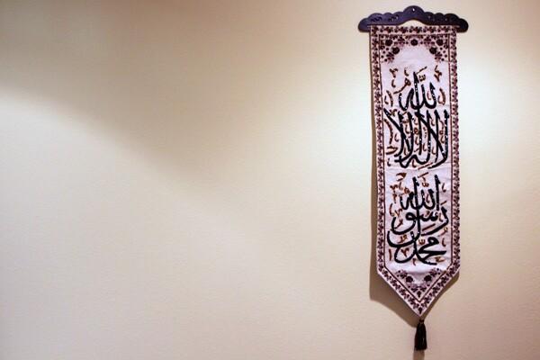 The Shahadah(Declaration of Islam): There is no God but God. And Muhammad is God's Messenger I Photo: Jonathan Olivares