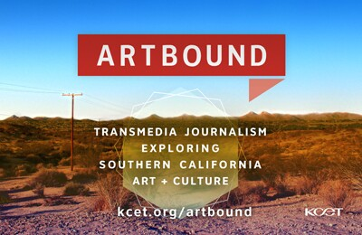artbound-artillery-ad-print