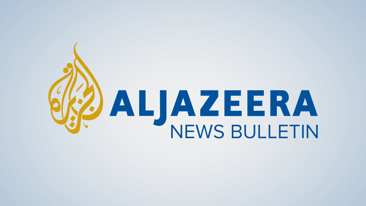 aljazeeranewsbulletin-titlecard.png