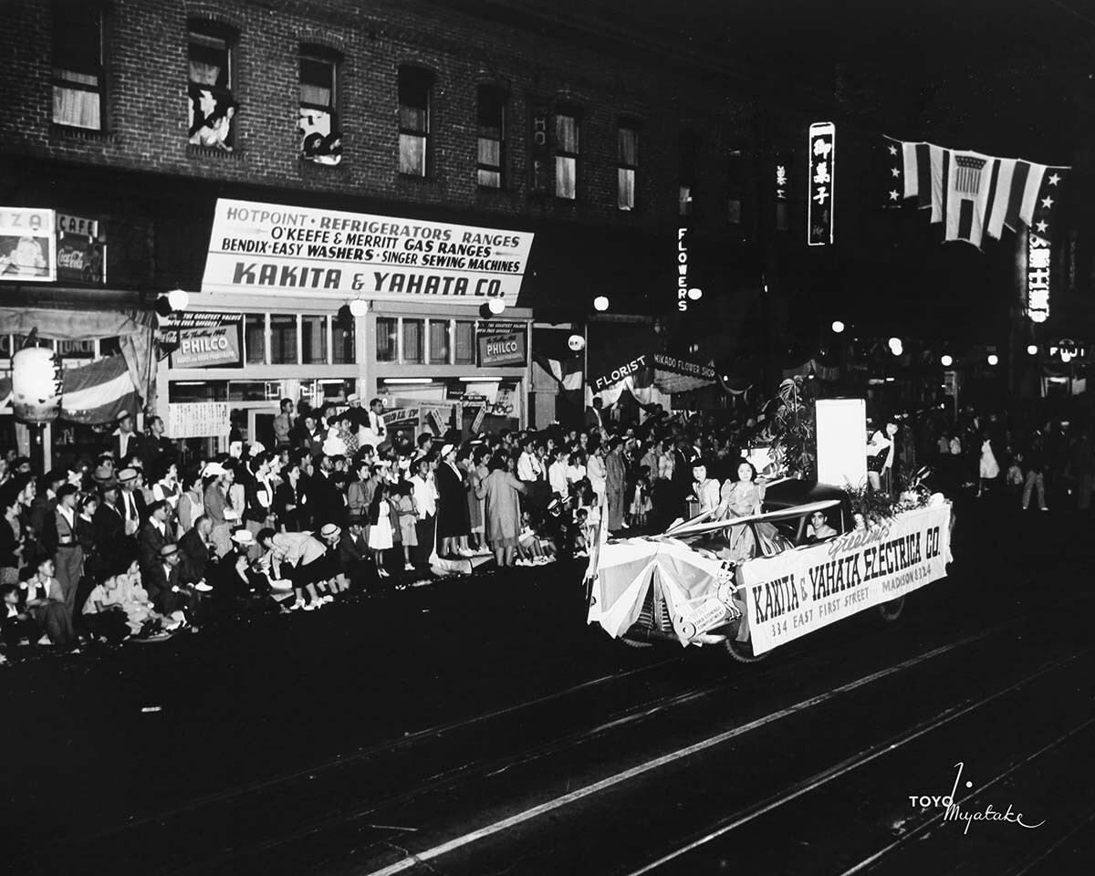 The Yahata float during the 1941 Nisei Week Parade | Courtesy of Toyo Miyatake Studio