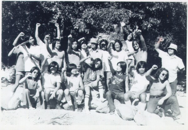 Members of the Yellow Brotherhood in Los Angeles, 1971   Photo: Unknown