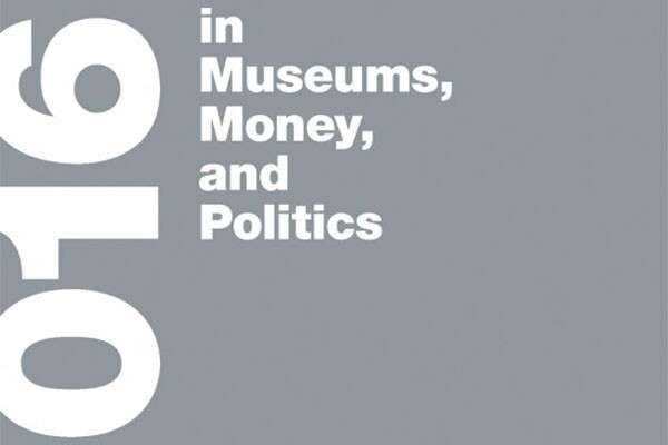 """Andrea Fraser's book """"2016: In Museums, Money, and Politics"""""""
