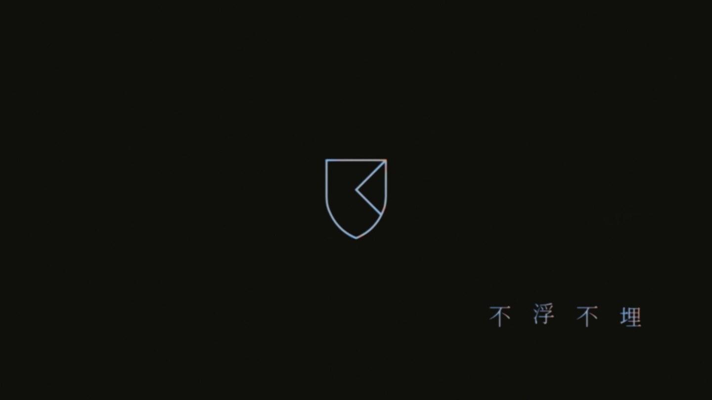 RVNG Intl shield logo on a black background