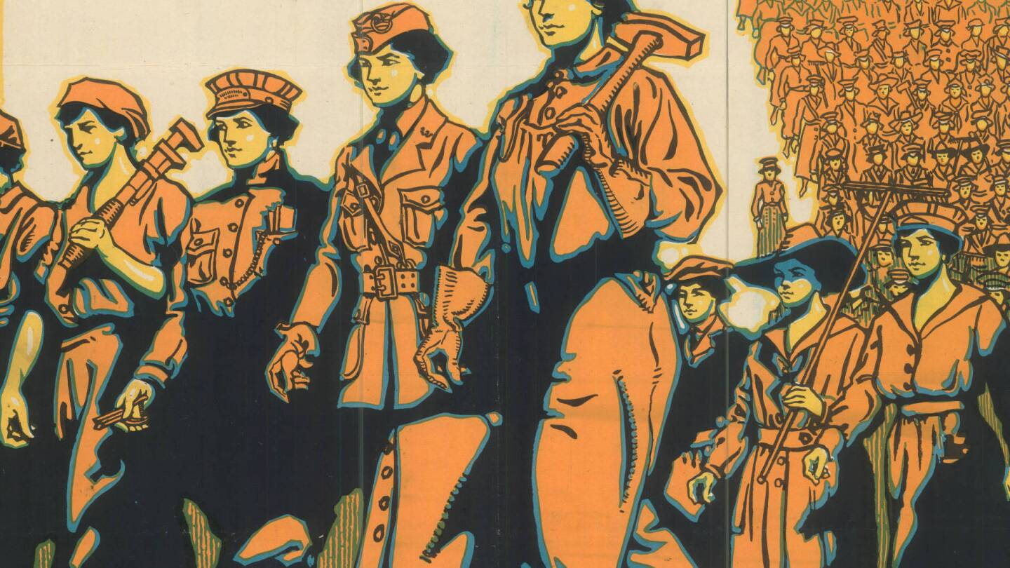 """A Woman Worker"" poster (cropped)"