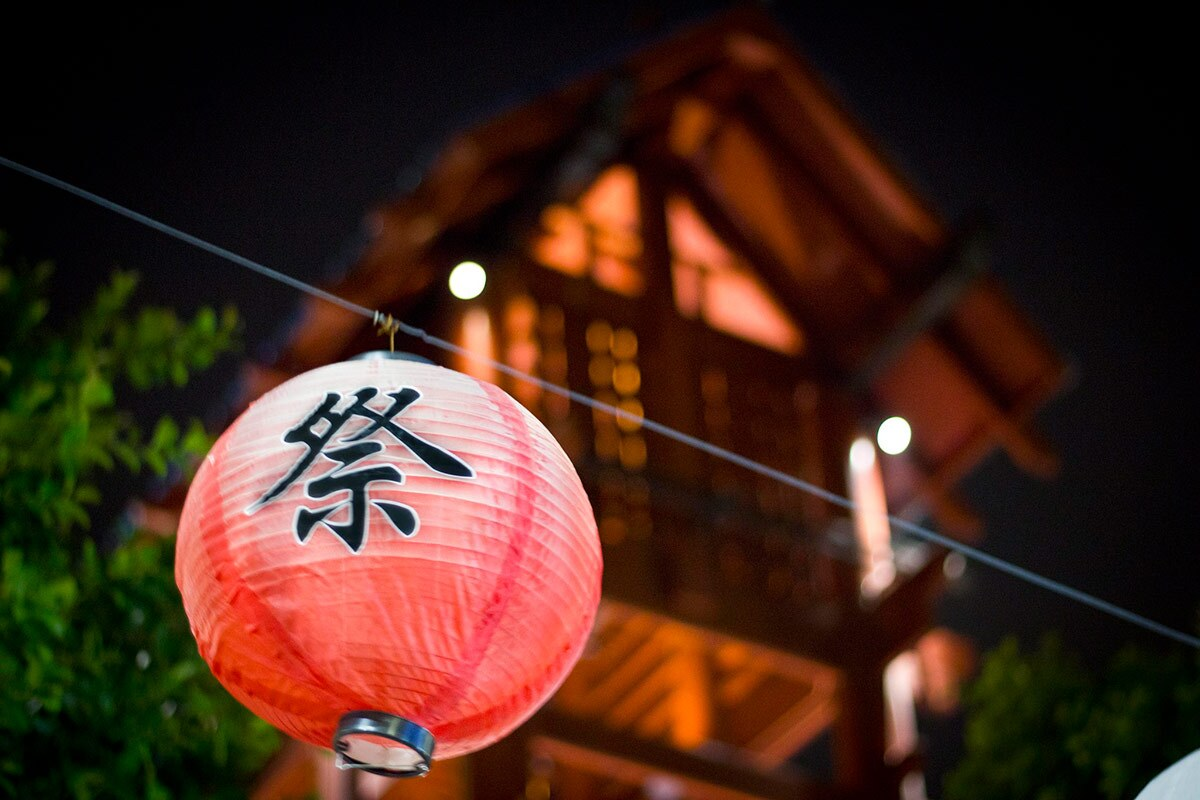 Nisei Week goes online this year. | Neon Tommy/Flickr/Creative Commons (CC BY-SA 2.0)