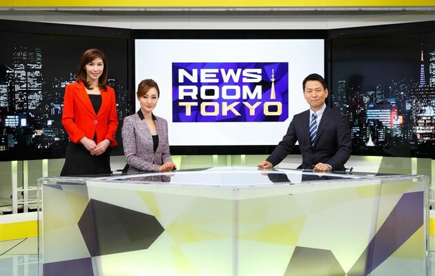NewsroomTokyo_630.jpg