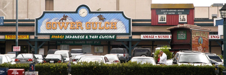 Gower Gulch strip mall