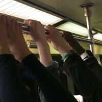Hands in a Train Car