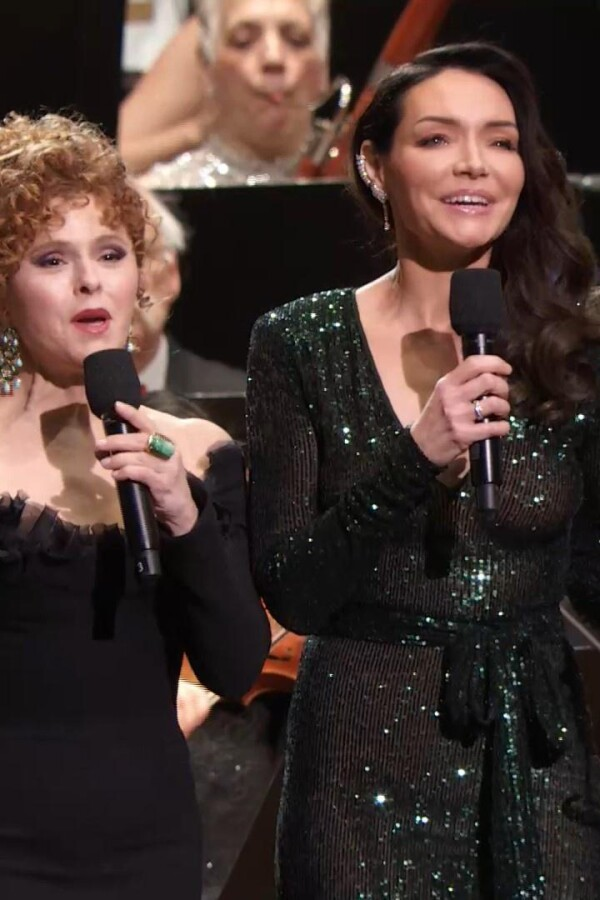 Bernadette Peters and vocalist Katrina Lenk.