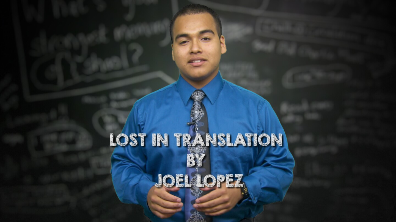 Literary Riot: Joel Lopez