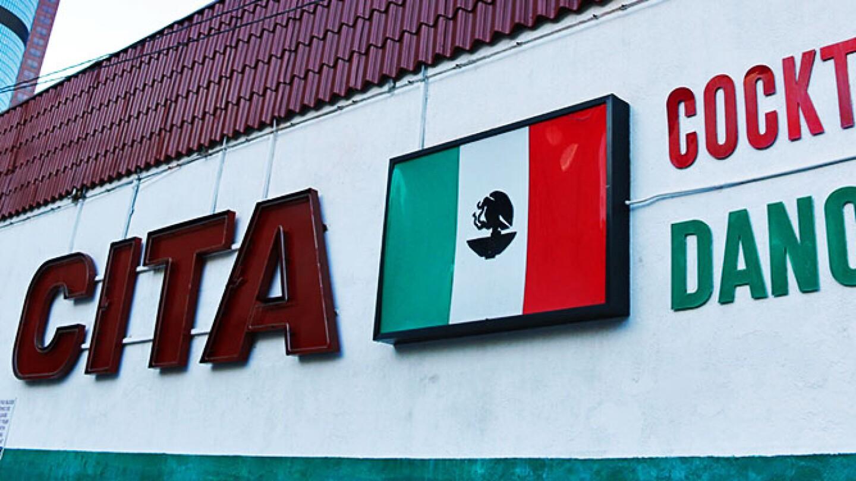 "La Cita Sign with LA skyscraper in the back: Mexican flag, "":Cocktails,"" ""Dancing"" | Samanta Helou"