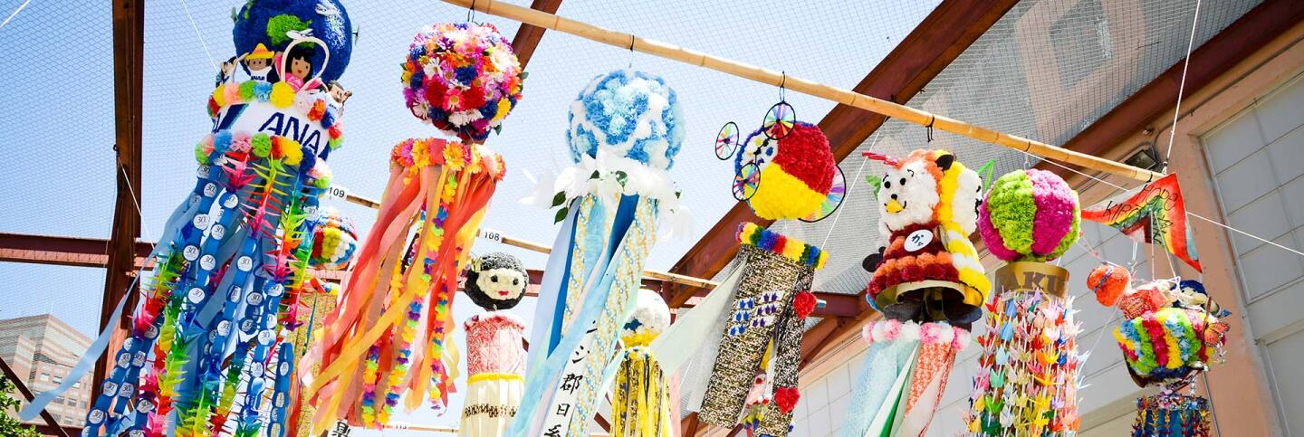 Tanabata festival lanterns | Chenjack/Flickr/Creative Commons (CC BY-NC-ND 2.0)