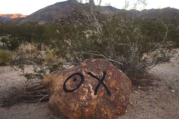 The vandalized rock