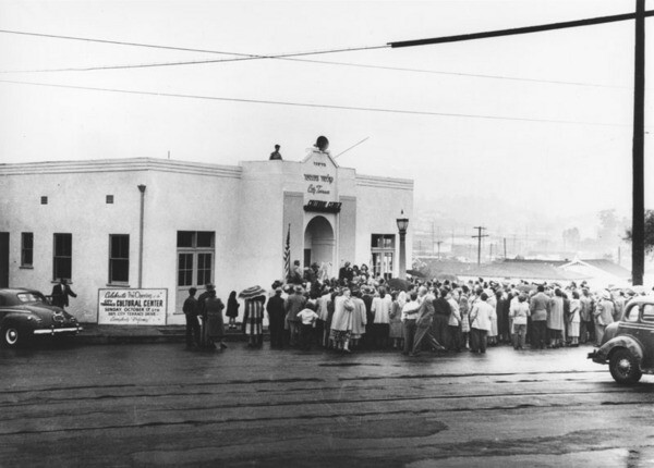 Opening of the Jewish Cultural Center in City Terrace, 1947 | Photo: Shades of L.A. Collection, Los Angeles Public Library