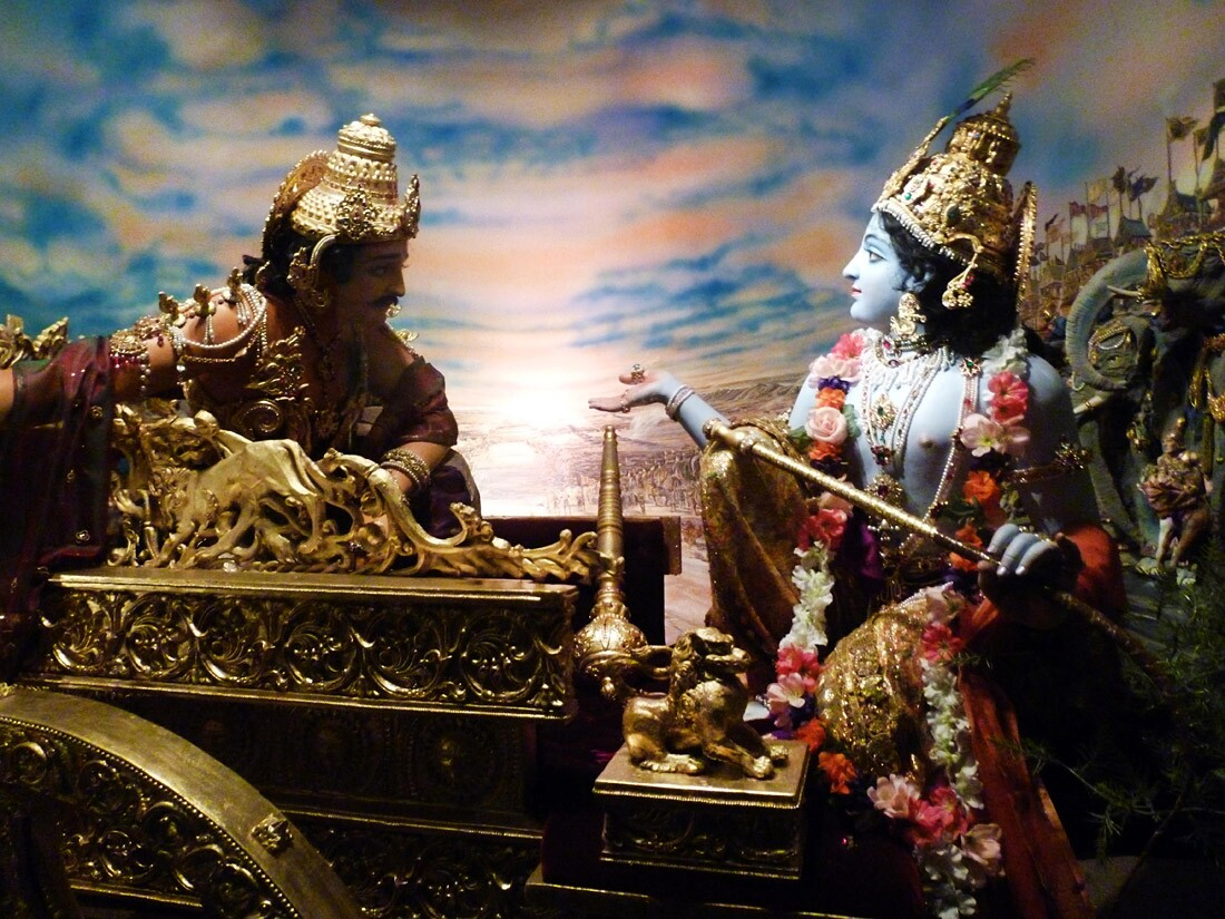 International Society for Krishna Consciousness of Los Angeles