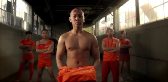 Inmate Christian.
