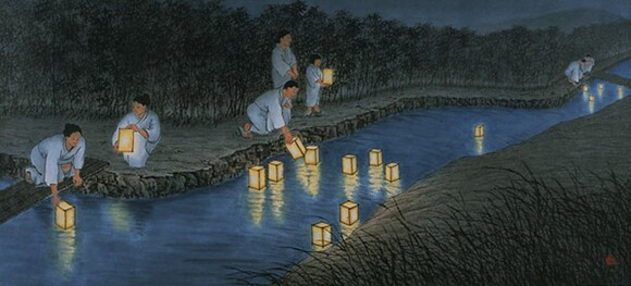 """""""Reflections of the Past"""" by Lan-Chiann Wu, 1999, ink on paper, 36 1/2 x 17 inches. 