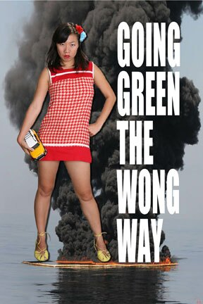 going-green-wong