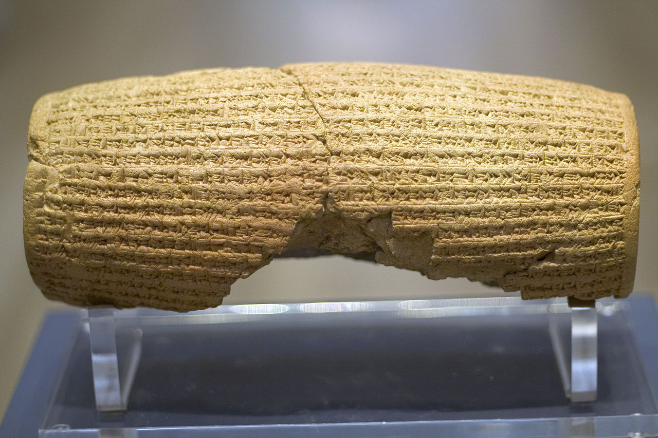 Reverse side of the Cyrus Cylinder | Wikicommons
