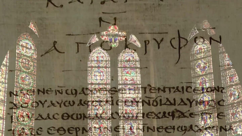 Inside Sacred Texts