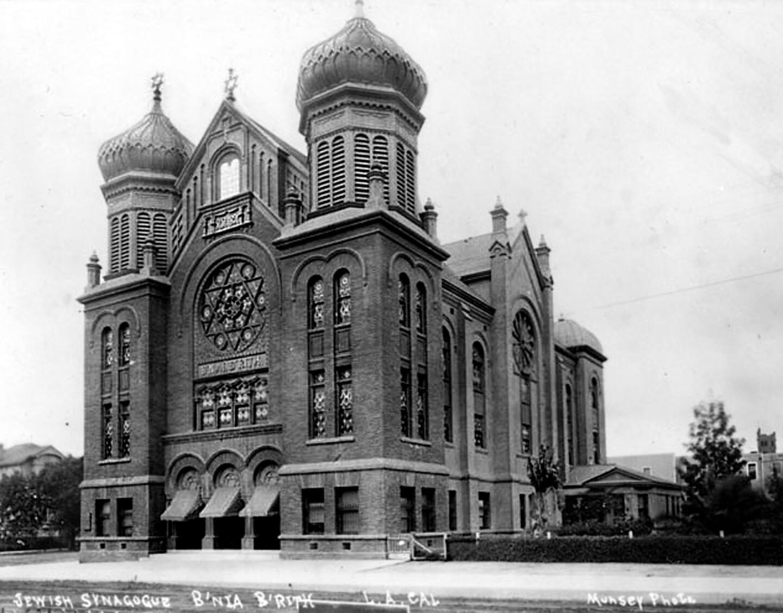 B'nai B'rith Synagogue, 1898