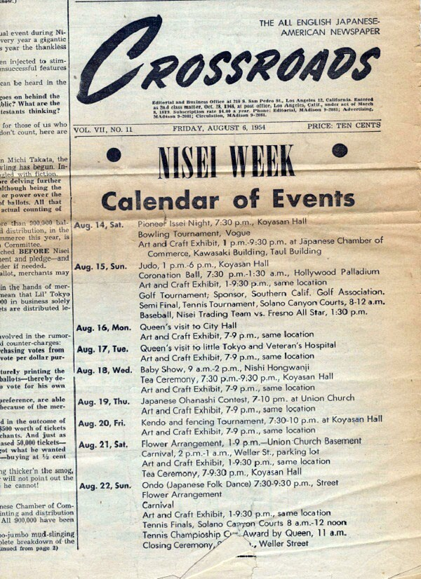 Local Japanese newspapers updates the community with key events of the Nisei Week Festival and the selection process of the queen | Document courtesy of June Aochi