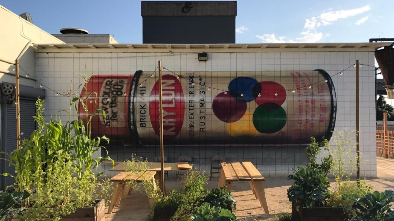 Sake mural | G. James Daichendt