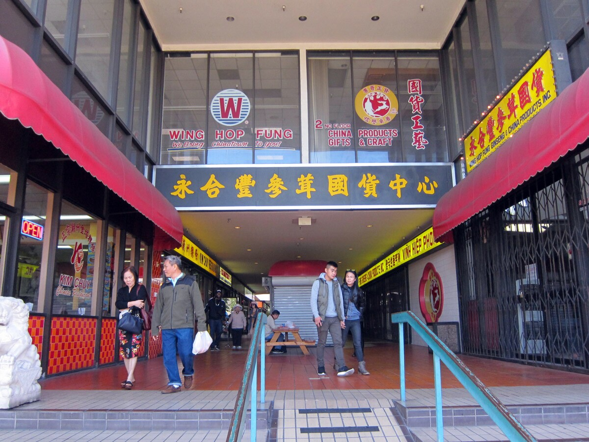 Far East Plaza, Chinatown