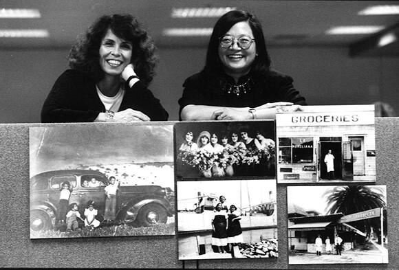 Carolyn Kozo Cole & Kathy Kobayashi at LAPL, 1996 | Photo: Mel Melcon.