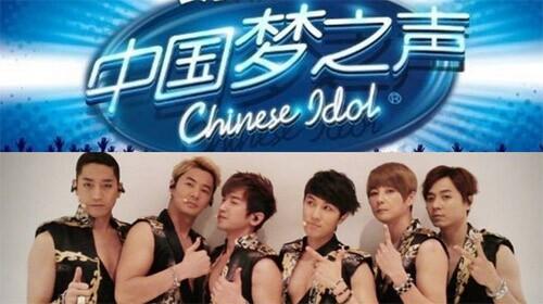 Chinese Idol