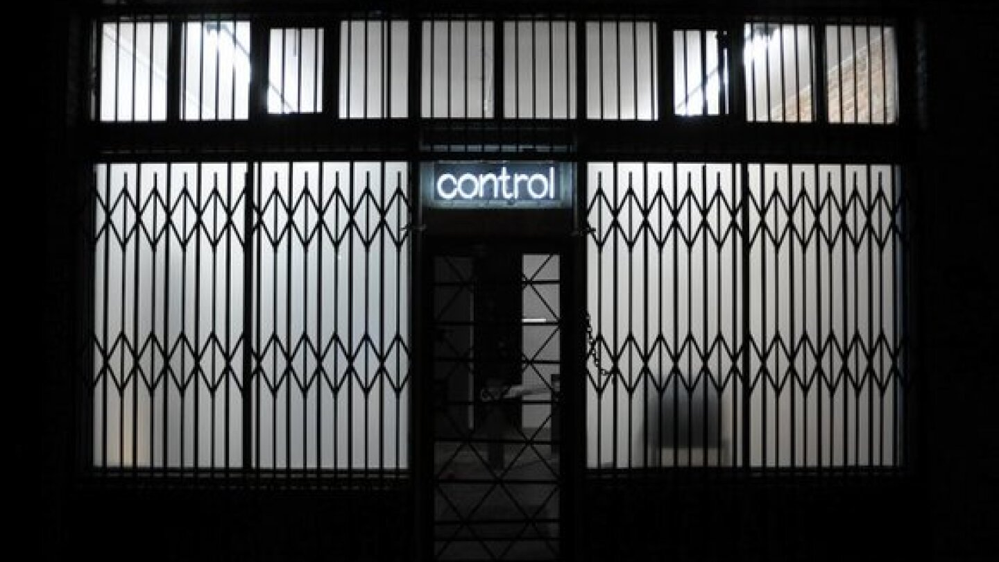 Control Room at Night | Photo Courtesy Control Room.