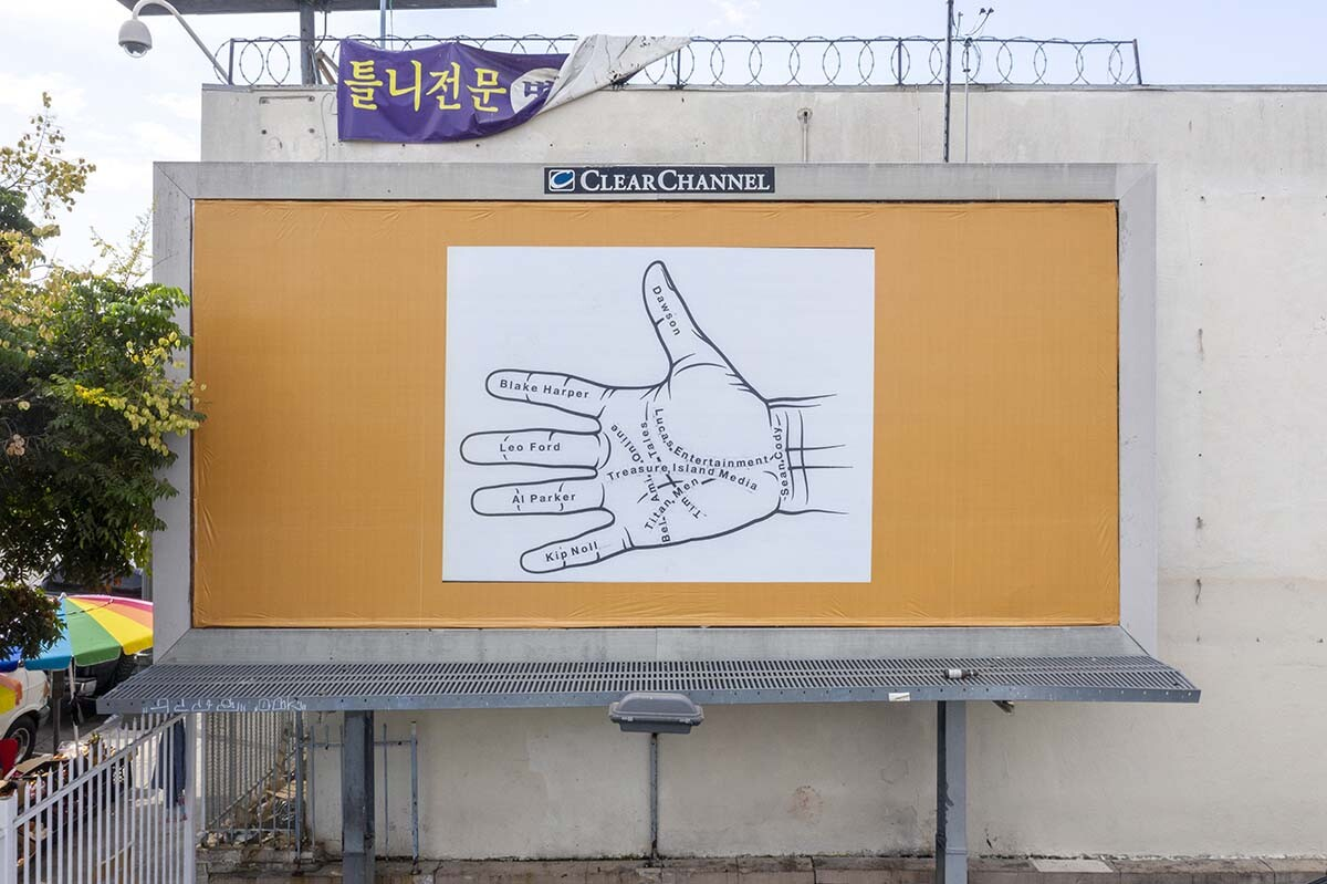 "Larry Johnson, ""Palmistry 2,"" 2020. Billboard at W. Eighth St. and S. Alvarado St., Los Angeles, 90057. Courtesy of the artist, David Kordansky Gallery, Los Angeles, and 303 Gallery, New York. ""Made in L.A. 2020: a version."" 