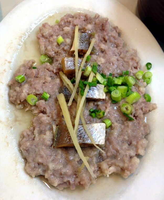 Jee Yuk Beng (steamed pork patty flavored with salted fish) | Judy Lee