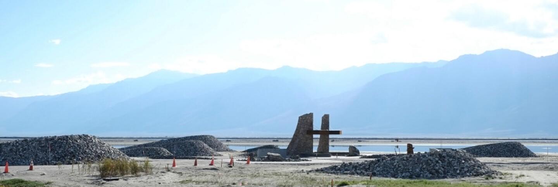Owens Lake Banner