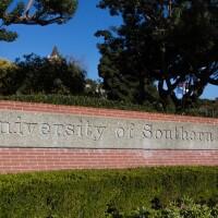 USC Campus Sign
