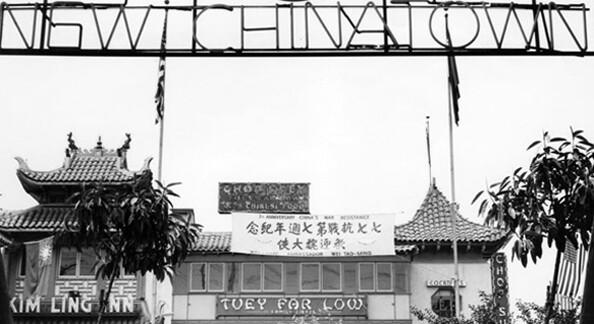 New Chinatown