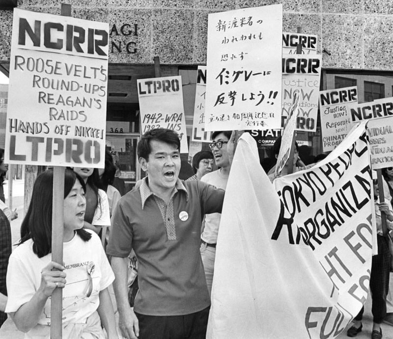 NCRR protest for reparations and redresss. Courtesy of the Los Angeles Public Library
