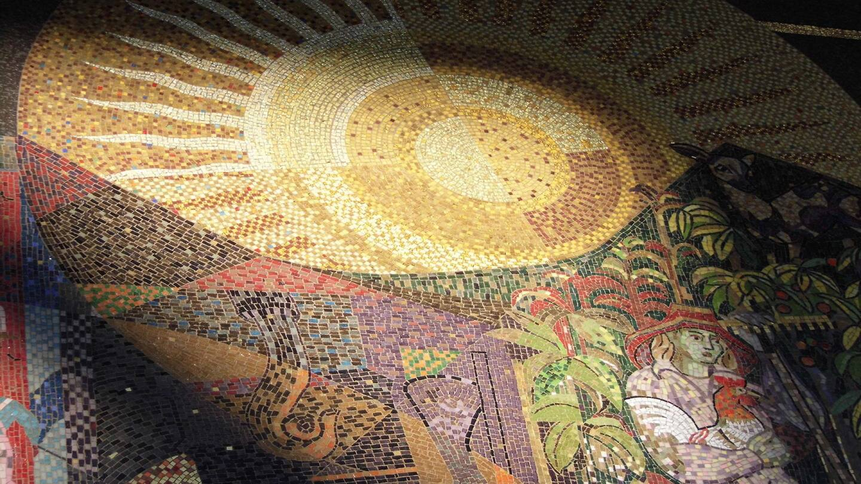 bank mosaic