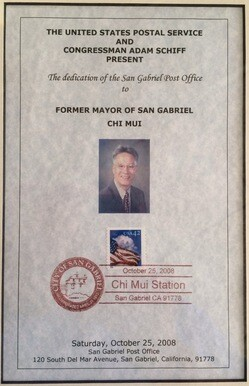 Chi Mui, Chinatown activist and Mayor of San Gabriel