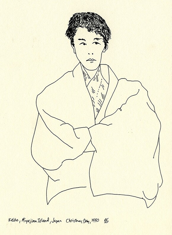 "Mr. Bonzai  ""Onsen,"" 1990,  9"" x 7""  Ink on Paper"