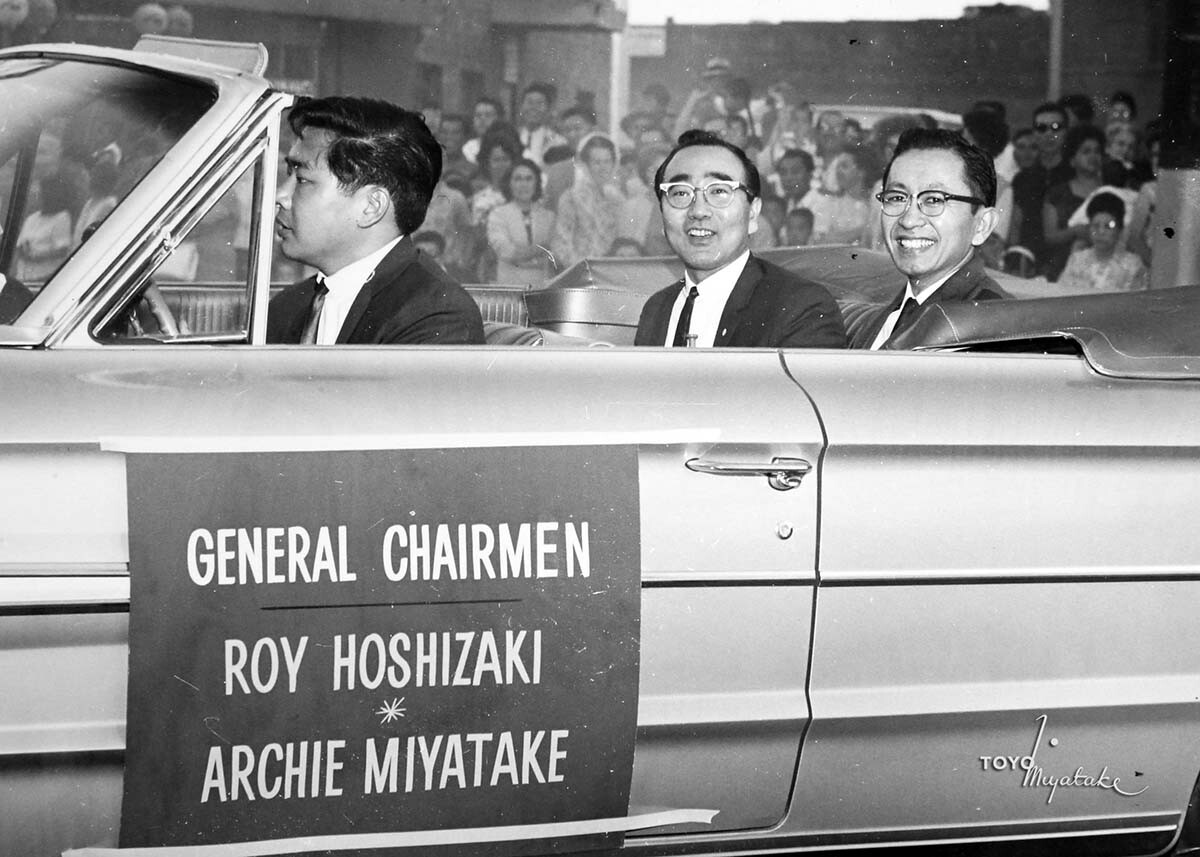 Roy Hoshizaki and Archie Miyatake were general chairmen during the 1965 Nisei Week Parade | Courtesy of Toyo Miyatake Studio