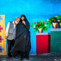 Love, Omid Sariri Ajili, digital photograph, 2012. Courtesy of the artist.