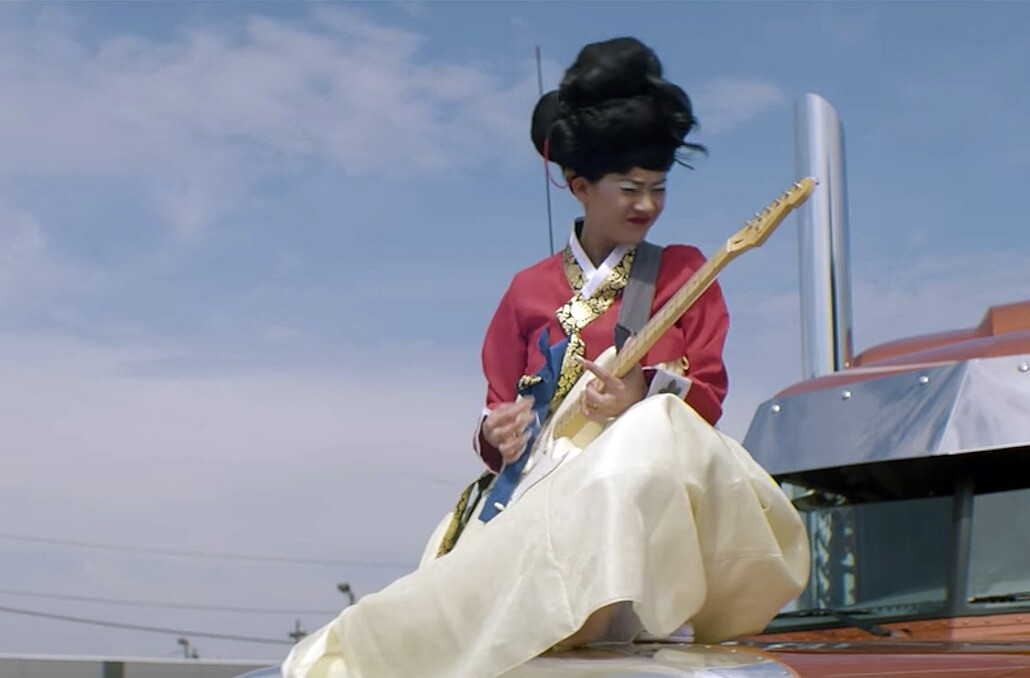 Japanese Breakfast - Everybody Wants To Love You screenshot