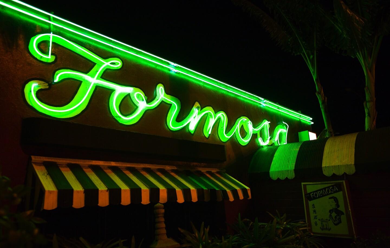 FormosaCafe