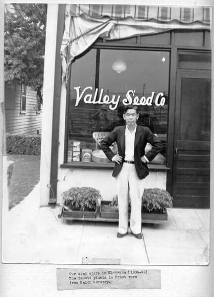 Kumezo Valley Seed Store, El Monte   Photo courtesy of Ike Hatchimonji