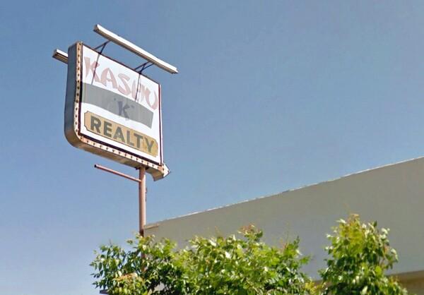 Kashu Realty on Jefferson Boulevard | Google Maps