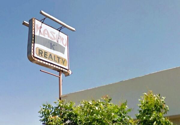 The old Kashu K sign on Jefferson Blvd   Photo: Google Maps